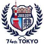 第74回日本消化器外科学会総会